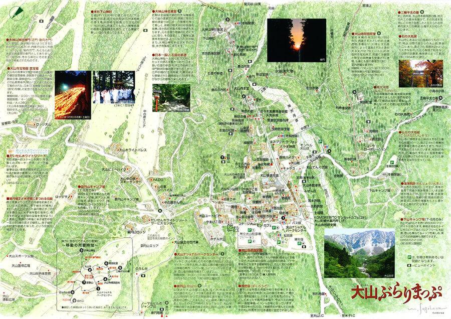 大山ぶらりマップ01